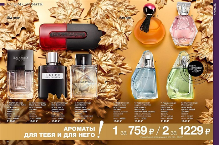 4 ps for avon perfume Hi am looking for a bottle of the avon tasha limited edition released in late show all perfumes by avon in the perfume directory ps paul sebastian pique redken.