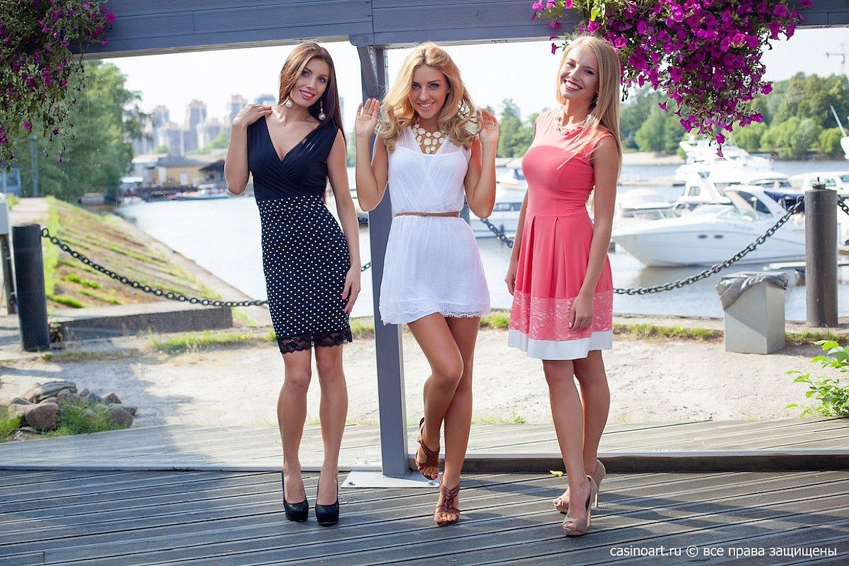 Casino платья