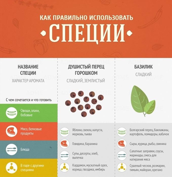http://vrn.spcity-friends.ru/files/313/3136a27fe75b27c44d2cea5a0c3028e0.jpg