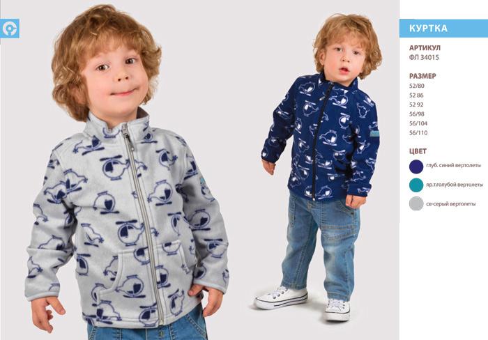 Купалинка детская одежда каталог