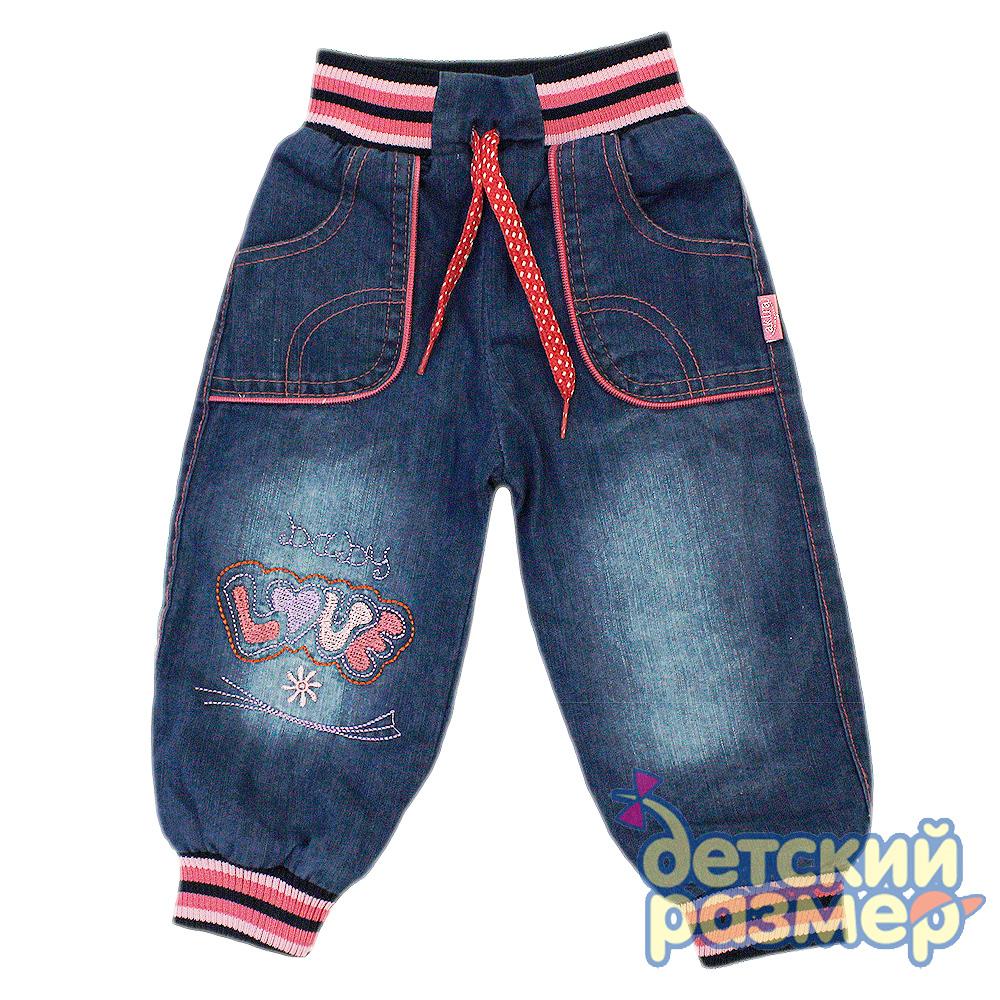 джинсы детские турция доставка