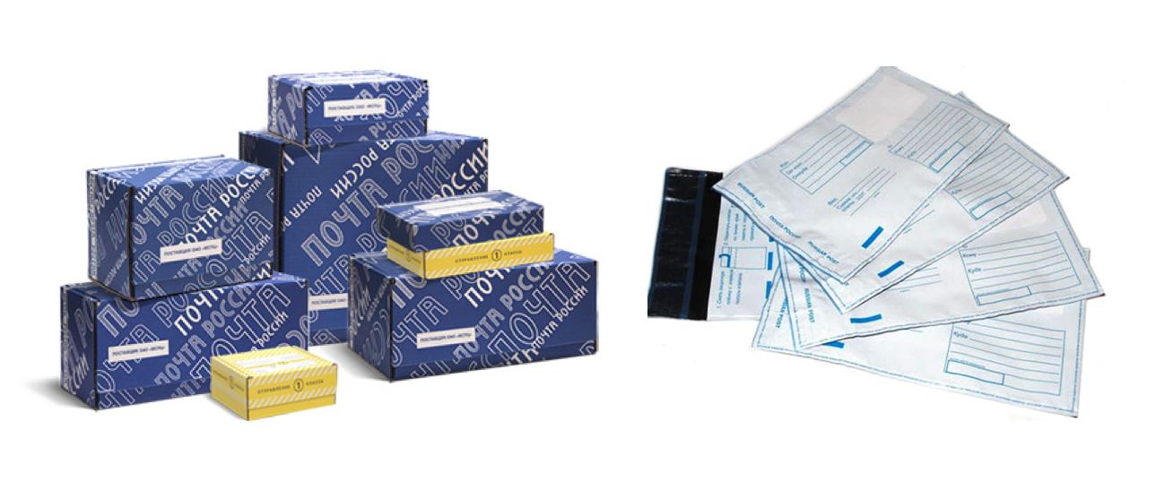 почтовые пластиковые пакеты с логотипом почты россии