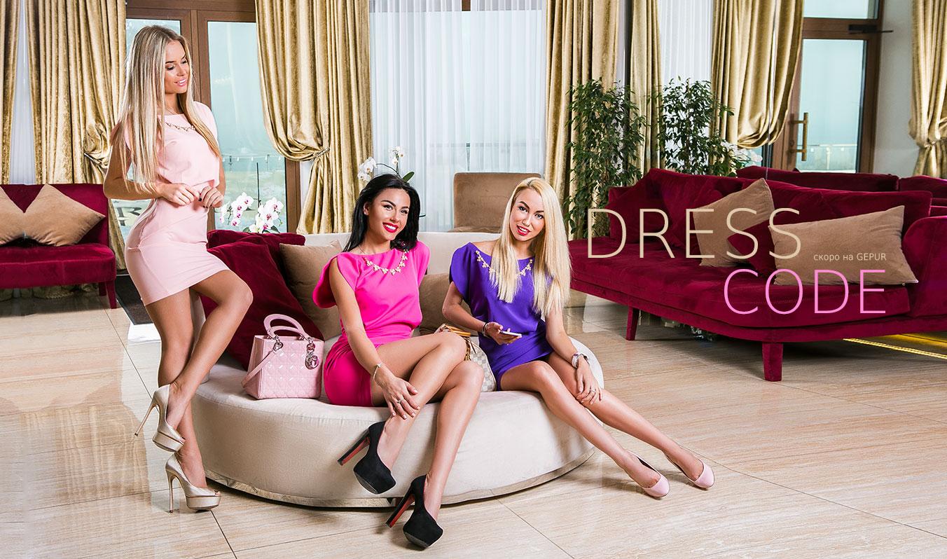 Сайт Гипюр Женская Одежда