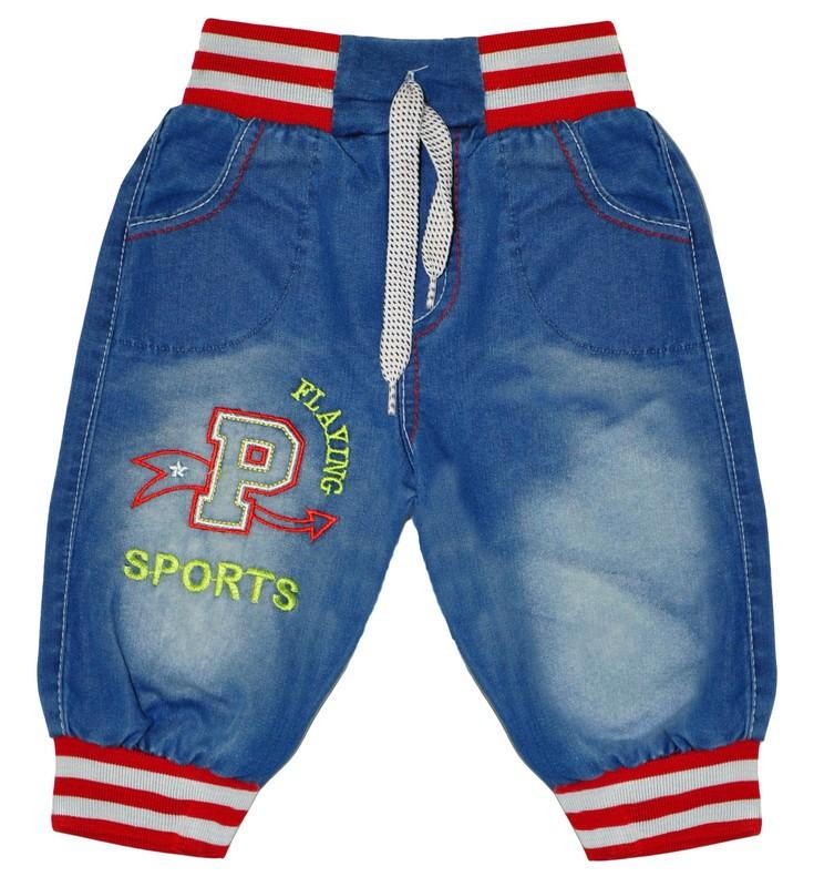 Детские джинсы доставка