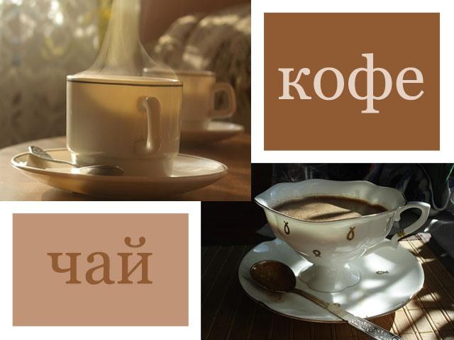 магазин чая или кофе в картинках выбор есть большое